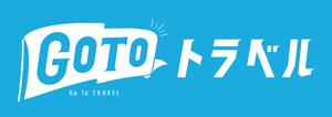 logo_gototravel.jpg