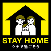 stay_home.jpg